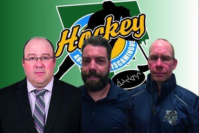 Christian Beaulé est le nouveau président de HAT, suite à la démission anticipée de Christian Labbé, maintenant vice-président de Hockey Québec. Carl Bergeron et Marc Savard se joignent à son équipe de vice-présidents.