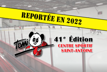 41e édition reportée en 2022