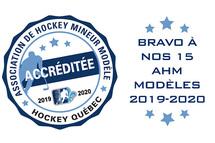 Les premières Associations de hockey mineur modèles maintenant connues
