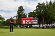 Tiger Woods a égalé le record de 82 victoires détenu par Sam Snead, grâce à une performance sans faille lors du Championnat Zozo, disputé au Japon au mois d'octobre dernier. (Getty)