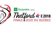 Mise en candidature pour les entraîneurs Estrie aux Jeux du Québec