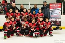 Gladiateurs de Saint-Basile-le-Grand - Finaliste Novice A
