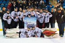 Champions régionaux 2017 bantam A