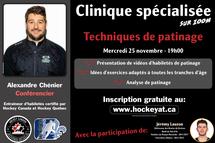 Clinique spécialisée sur les techniques de patinage le 25 novembre
