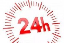 Seulement 24 heures avant la majoration des frais d'inscriptions pour tous sans exception!
