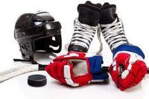 Bazar équipement hockey usagé