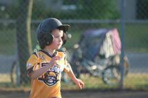 Bienvenue sur le nouveau site de l'Association de baseball de Bécancour!