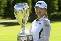 Jin Young Ko (Golf Canada)