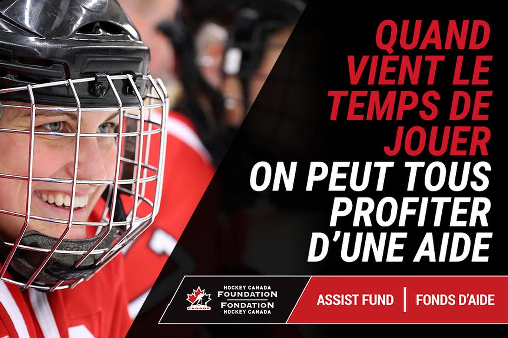 La plateforme du Fonds d'aide de la Fondation Hockey Canada propulsée par Spordle