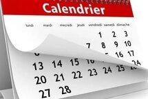 Les calendriers sont en construction