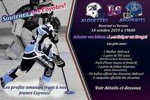 Levée de fonds - Alouettes vs Argonauts