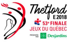 Webdiffusion des jeux du Québec