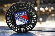 Rangers: Vitali Kravtsov prendra part au camp d'entraînement