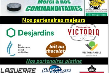 Partenaires 34e édition tournoi Novice Desjardins de Victoriaville