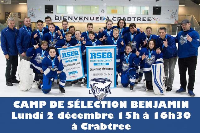 Camp de sélection Benjamin
