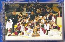 Tournoi A.P.B.M. de Mont-Laurier - Lions Bantam BB