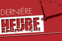 DERNIÈRE HEURE: ANNONCE DE NOTRE FORMATION FINALE M17 ESPOIR (MIDGET).