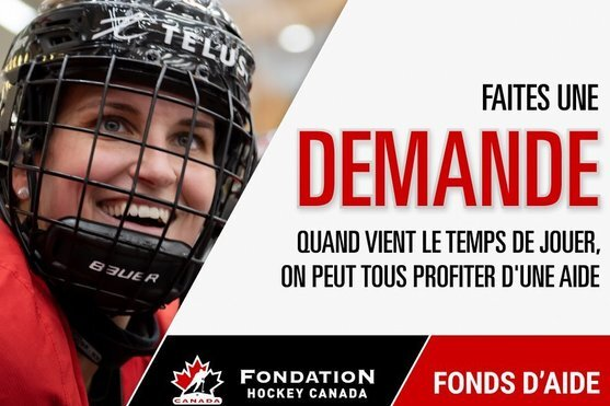 Fonds d'aide hockey Canada