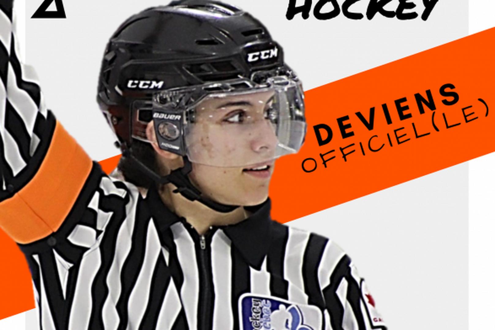 Les officiels de Laval recrutent!