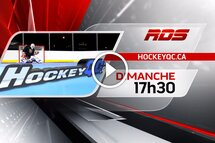 HOCKEYQC.CA 2014 Présente le Championnat Provincial de Hockey Balle et Dek Hockey 2014!