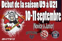 Season Start Date : September 10-11th