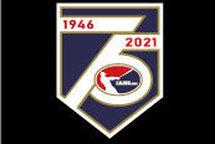 Communiqué | Lancement de la 75e saison de la LBJÉQ dans quelques heures!