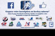 Courez la chance de gagner votre inscription pour la saison 2017-18 de hockey mineur