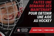 Fond d'aide de la Fondation Hockey Canada