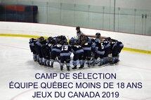 Photo: Archives camp Équipe Québec