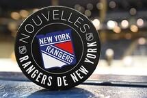 Le tout premier choix de l'encan 2020 aux Rangers
