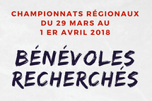 Championnats régionaux: Bénévoles recherchés