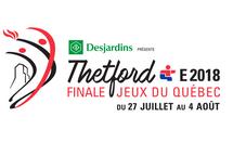 Jeux du Québec 2018 : Appel de candidatures pour les postes d'entraîneur-chef et entraîneurs adjoints en baseball