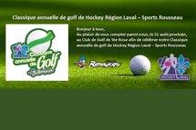Classique annuelle de golf de Hockey Région Laval – Sports Rousseau