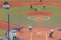 Jour 2 - Le softball aux Jeux Olympiques de Tokyo