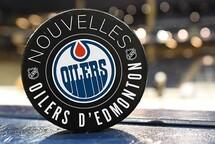 Séries 2020: le Rogers Place d'Edmonton inondé