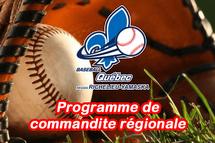 Programme de commandite régionale