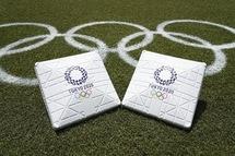 Un arbitre québécois aux Jeux olympiques