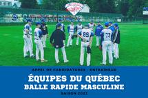Appel de candidatures pour les entraîneurs des Équipes du Québec de balle rapide masculine 2022
