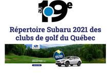 Le Répertoire des clubs de golf du Québec est maintenant disponible en ligne