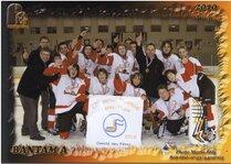Tournoi Provincial de Ferme-Neuve - Lions Bantam A