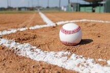 Un grand tournoi de baseball Midget AA à Sainte-Marie et Saint-Frédéric