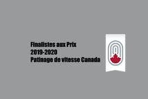 Nombreux finalistes du Québec aux Prix 2019-2020 de PVC