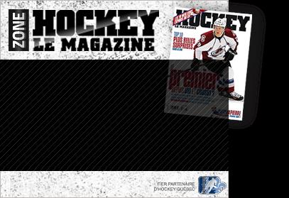 hockeyMagBackgroupImg