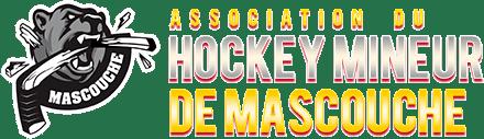 Logo AHM Mascouche
