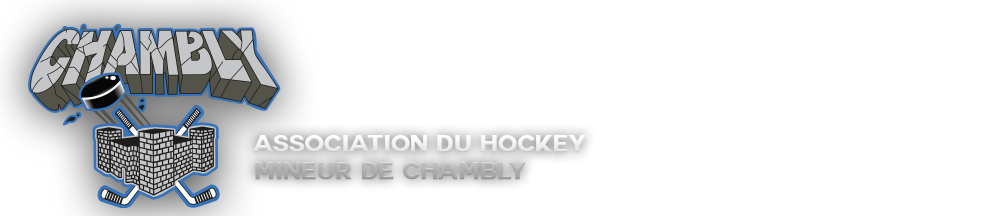 Hockey Chambly