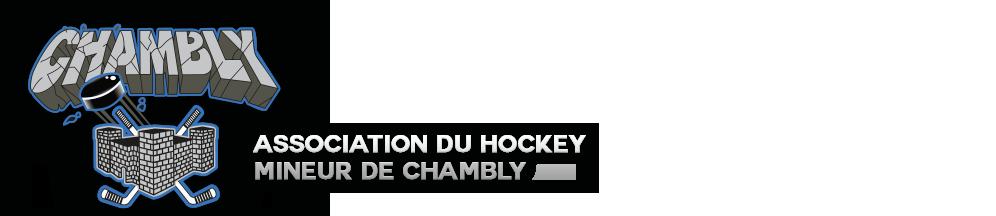 Hockey Chambly