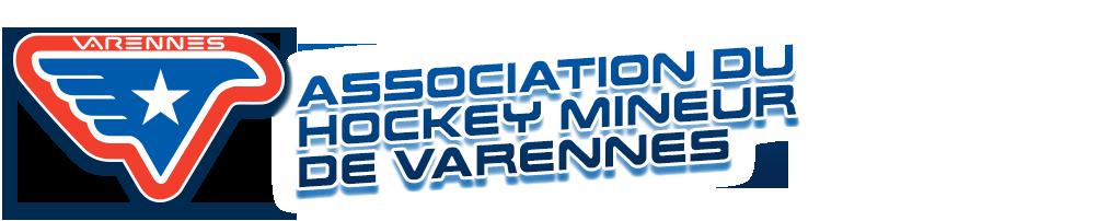 Association du Hockey Mineur de Varennes